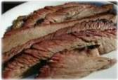 Smokehouse Brisket Recipe